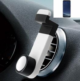 Smartphone Halterung Autohalterung Lüftungshalterung für Samsung Galaxy S8+, Weiß | Handy Halter Lüftungsgitter Smartphonehalterung Handyhalterung Air Vent mount - K-S-Trade(TM) -